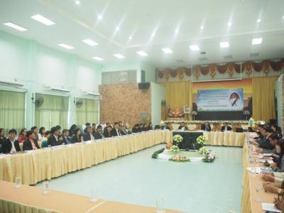 การประชุมประสานแผนปฎิบัติการตรวจราชการจากกระทรวงศึกษาธิการ