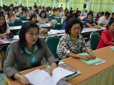 อบรมการพัฒนาคุณภาพการศึกษาสู่มาตรฐานสากล