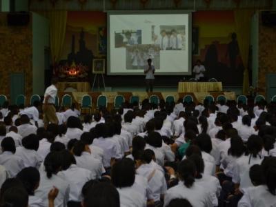 ปฐมนิเทศนักเรียน ม.1 และ ม.4