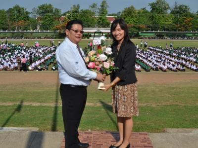 แสดงความยินดีกับครูที่เลื่อนวิทยฐานะ