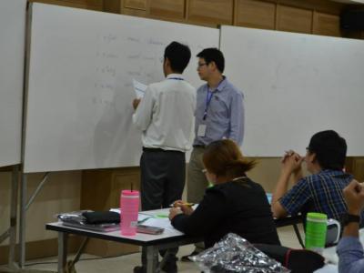 อบรมครูผู้สอนฟิสิกส์