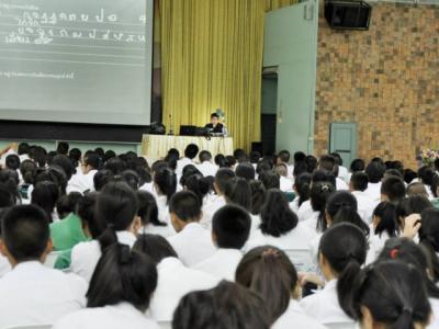 ติวนักเรียน ม.6 กับ สำนักดักวิชา โดย อ.บิ๊กซ