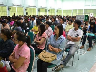 ประชุมผู้ปกครองนักเรียน