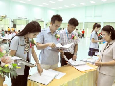 ประเมิน โรงเรียนส่งเสริมสุขภาพ