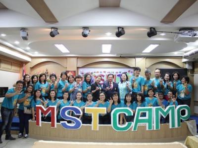 SMT CAMP