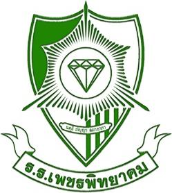 PETPITTAYAKOM SCHOOL